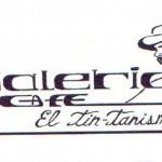 """De la exposición """"Autorretrato desde tu espejo"""" en El Tin-tanismo"""