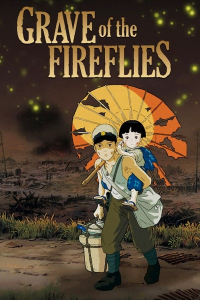 Grave_of_the_Fireflies