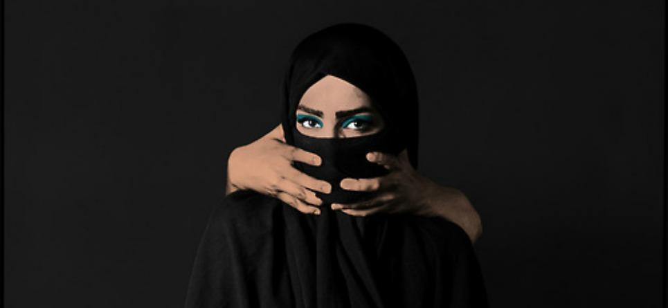 Hoda Afshar: Arte y denuncia