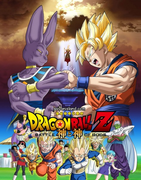 54732-dragon-ball-z-battle-of-gods
