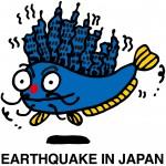 Terremotos y tsunamis, trazos simples contra desastres naturales